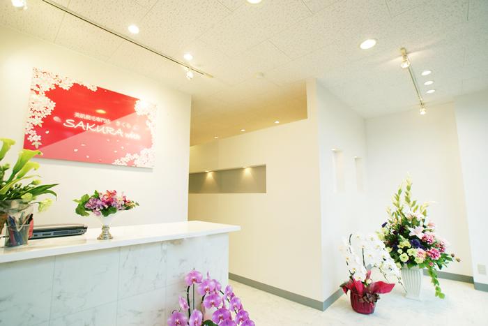 SAKURA with -さくらウィズ-の店舗情報