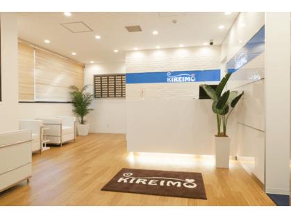 KIREIMO三宮駅前店の店舗詳細
