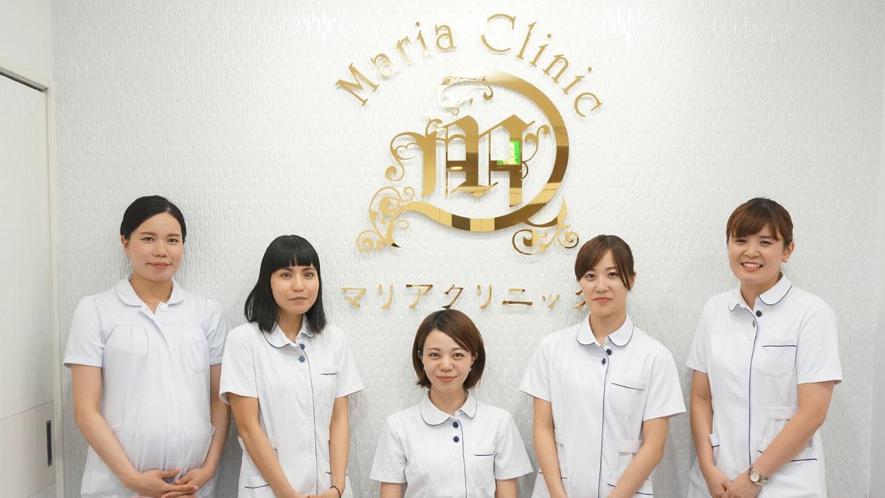 沖縄マリアクリニックの店舗情報
