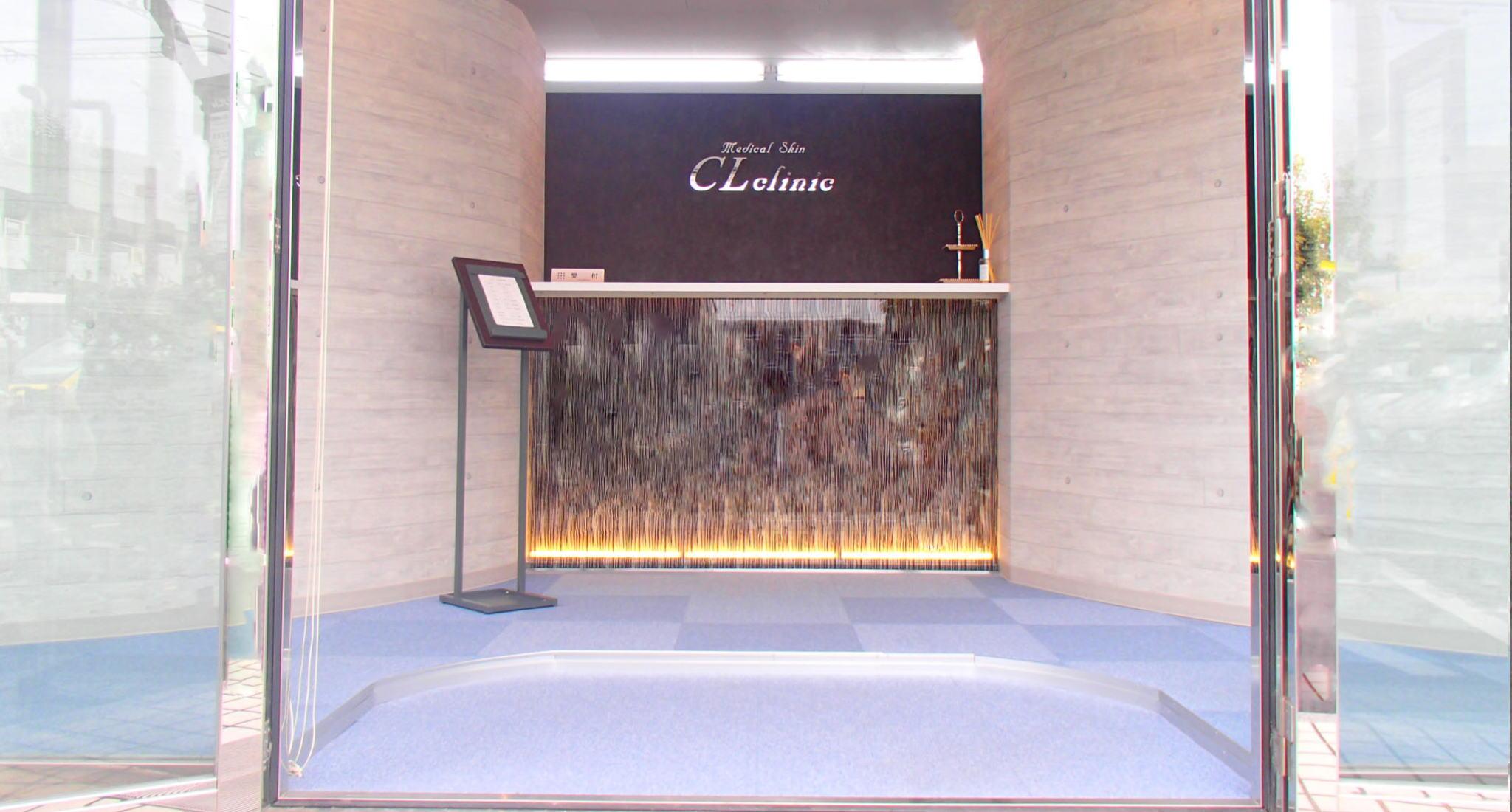 姫路メディカルスキンCLクリニックの店舗詳細