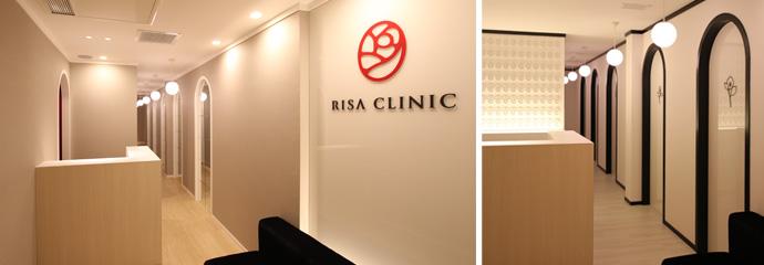 RISA CLINICの店舗情報