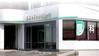 京平eyeクリニックの店舗詳細