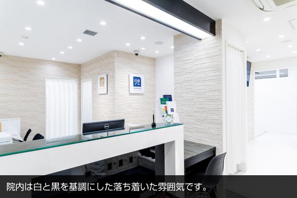 メンズリゼ京都四条の店舗詳細