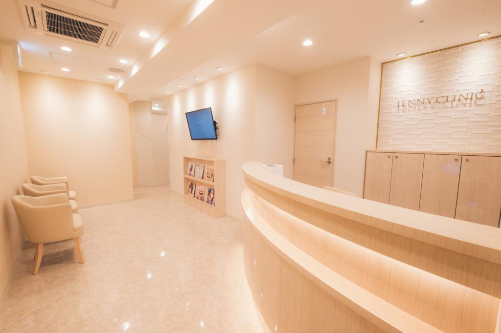 ジェニークリニック横浜院の店舗情報