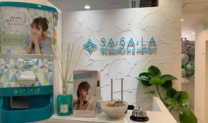 SASALA 町田店の店舗情報
