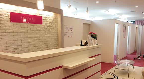 恋肌 松山店の店舗詳細